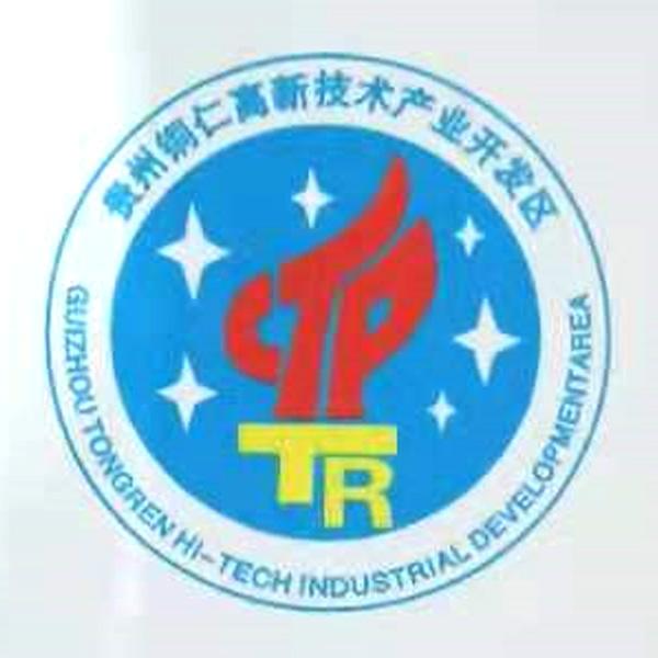 铜仁高新区官方招聘信息发布