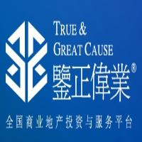 四川鉴正商业管理有限公司