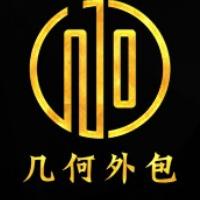 方程几何(重庆)服务外包有限公司