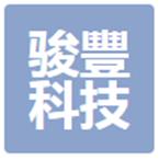 贵州骏豐科技有限公司