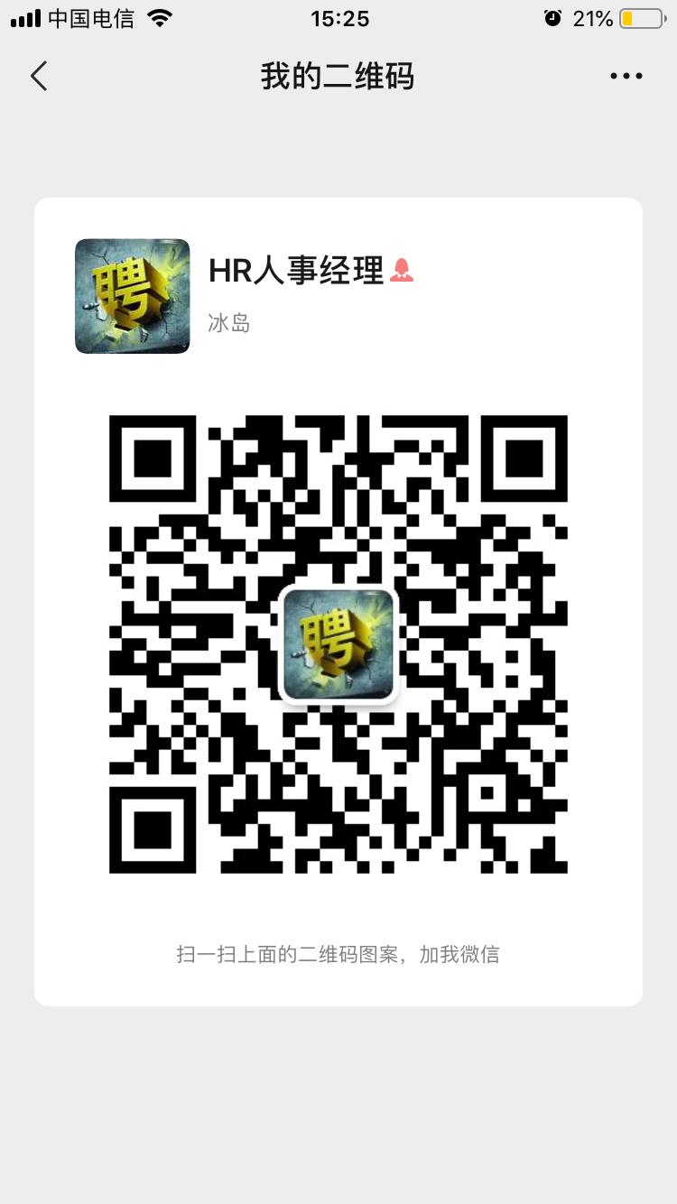 微信图片_20210110120419.png